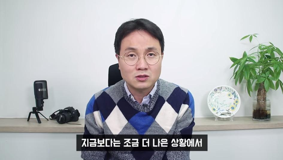 """유튜버 이진호 """"변수미, 필리핀서 딸 밥값으로 도박"""" 주장"""