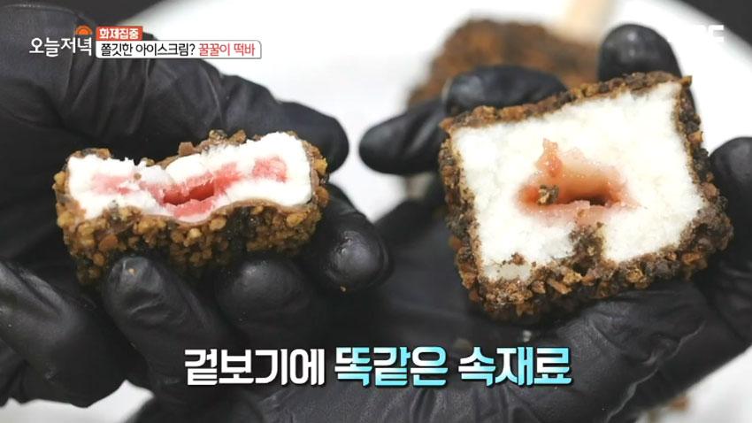 [오늘저녁] 녹지 않는 아이스크림의 정체는? | 인스티즈