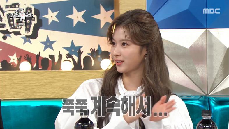 """'라디오스타' 트와이스 모모X사나, """"JYP '부세계' 개인기 컨펌했다""""   인스티즈"""