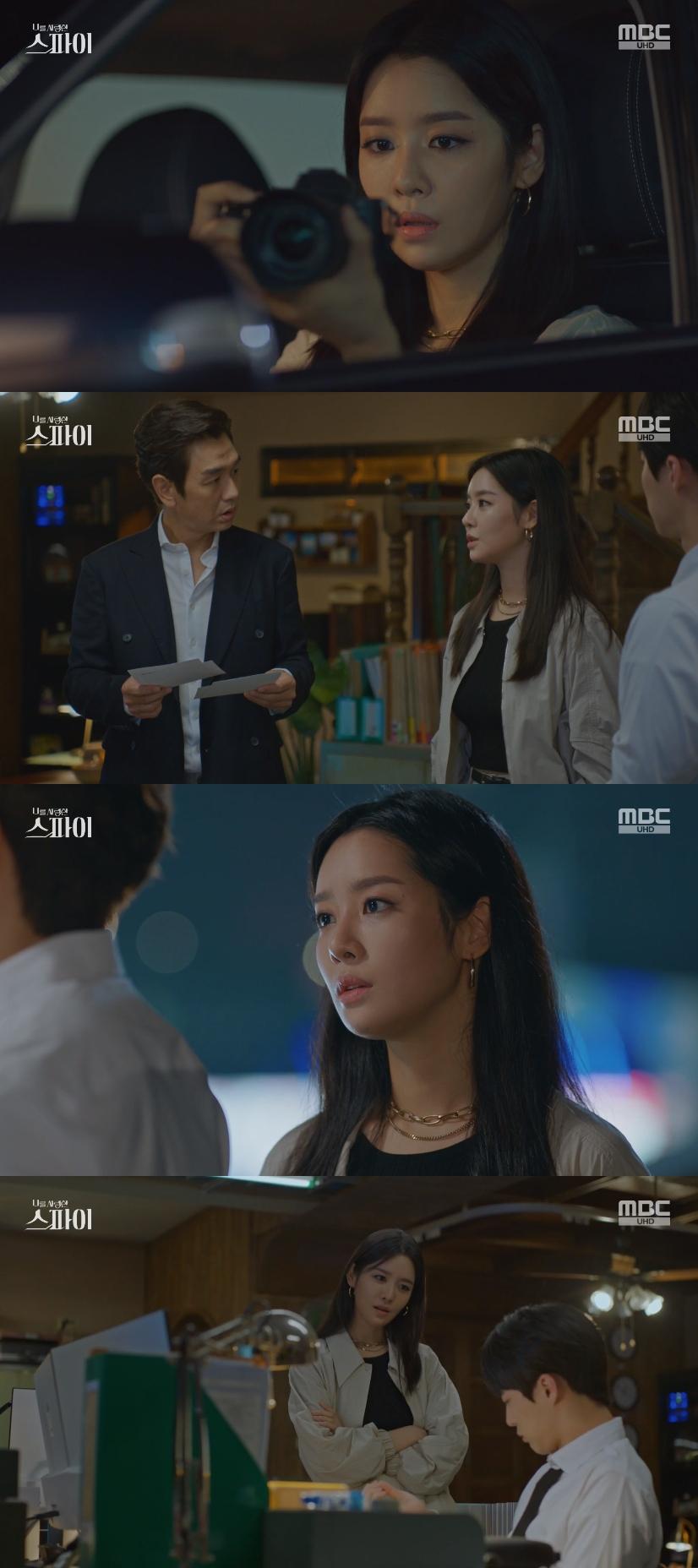 '나를 사랑한 스파이' 차주영, 위장 수사&타겟 유혹 성공!