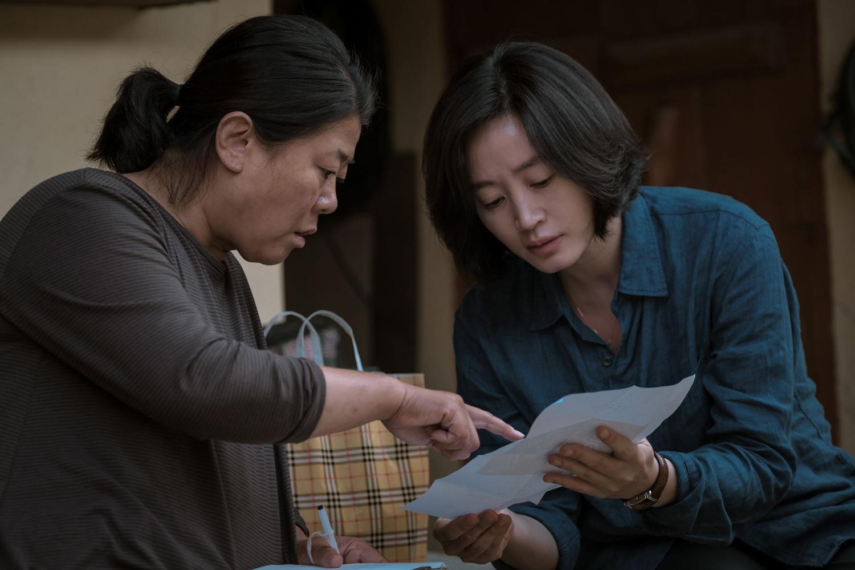 [애프터스크리닝] 추운 날 조용히 내미는 따뜻한 손 같은 위로의 영화 '내가 죽던 날' ★★★☆