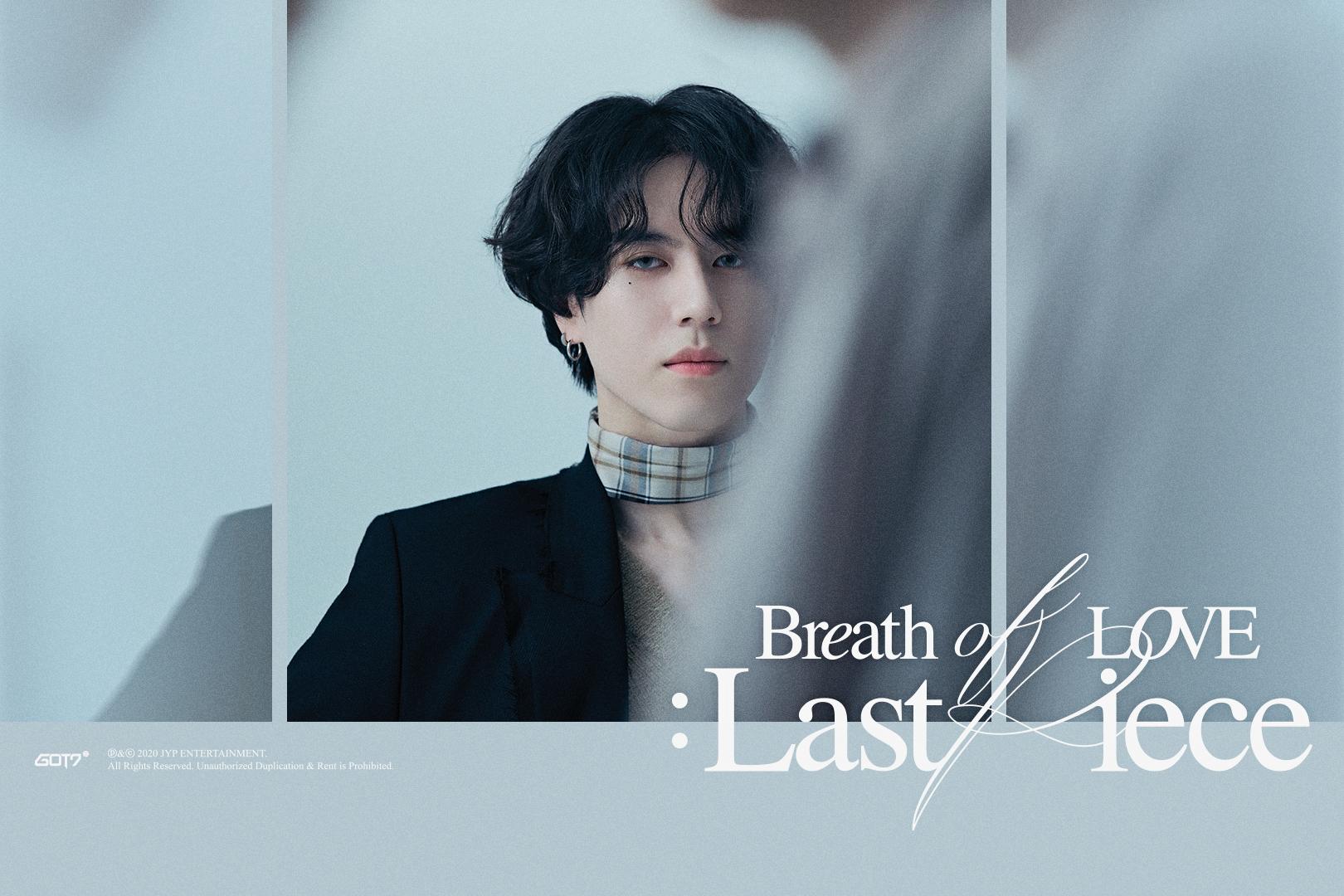 GOT7 유겸, 신곡 'Breath (넌 날 숨 쉬게 해)' 티저 공개... 넘치는 치명美