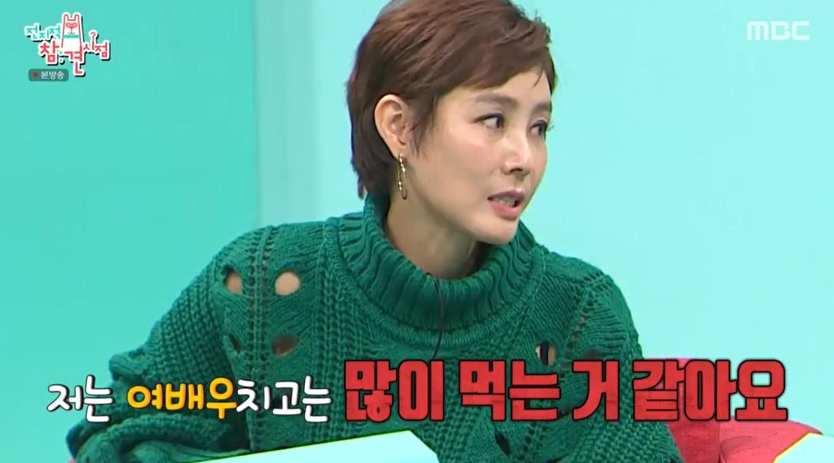 """김성령 먹성 공개! """"컵라면을 몇 개 씩이나?"""" '전참시'"""