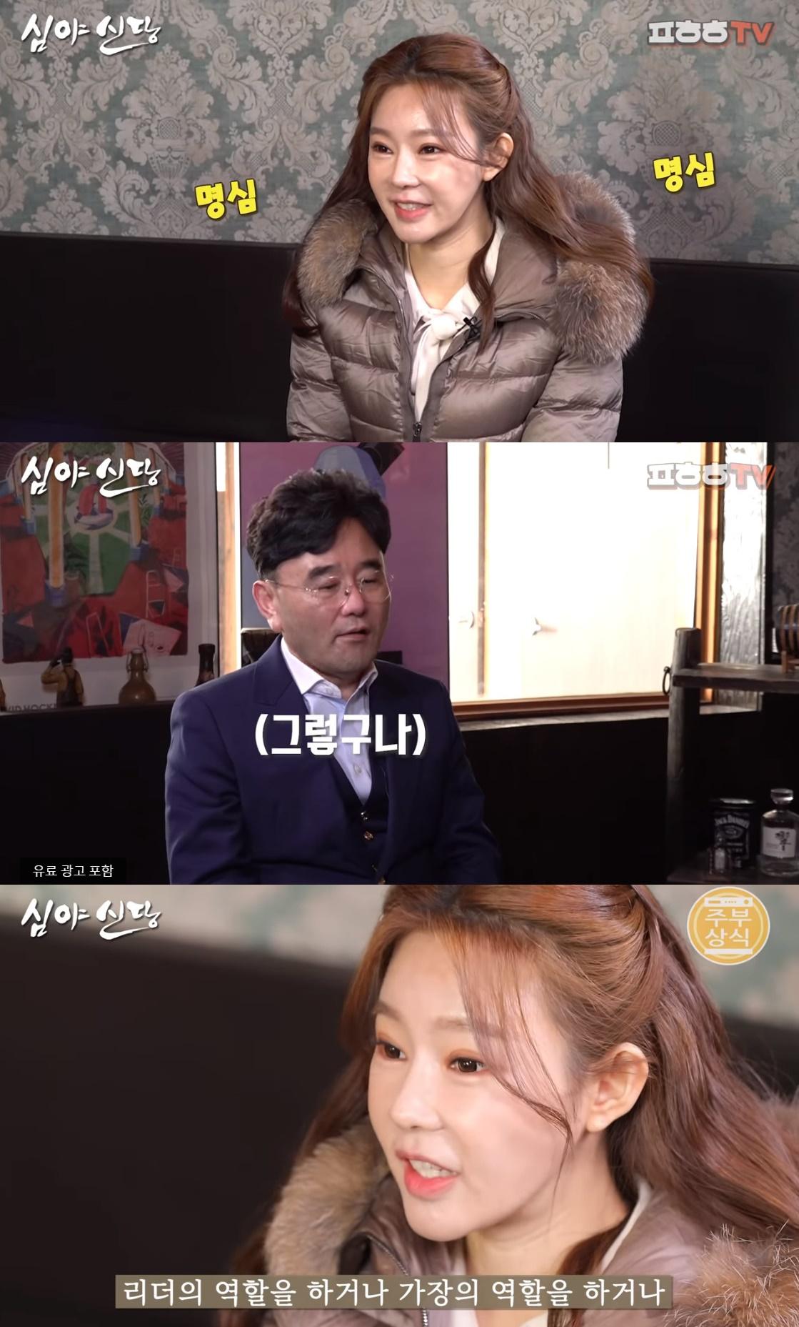 [소셜iN] '일라이와 이혼' 지연수 근황, 신용불량→마스크 포장 부업