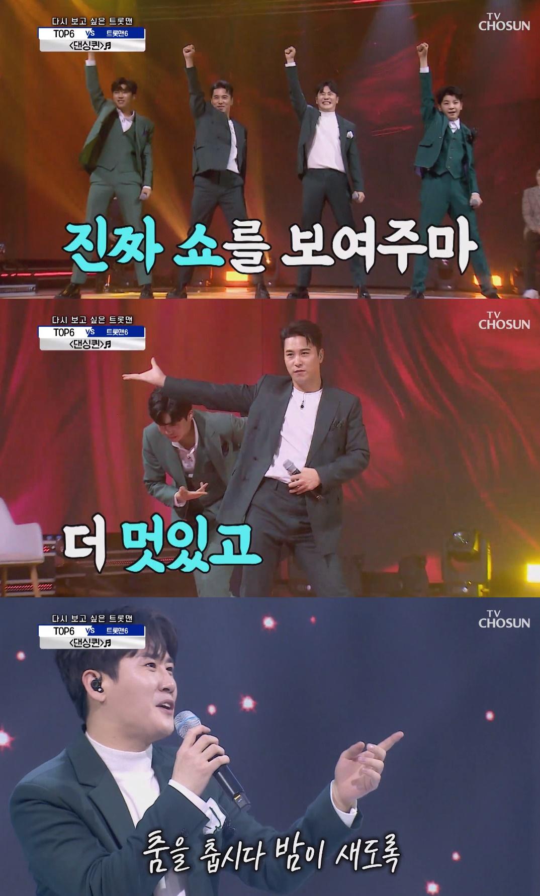 [TV톡] '사콜' 시간대 이동에도 굳건한 인기…톱6 영향력 어디까지
