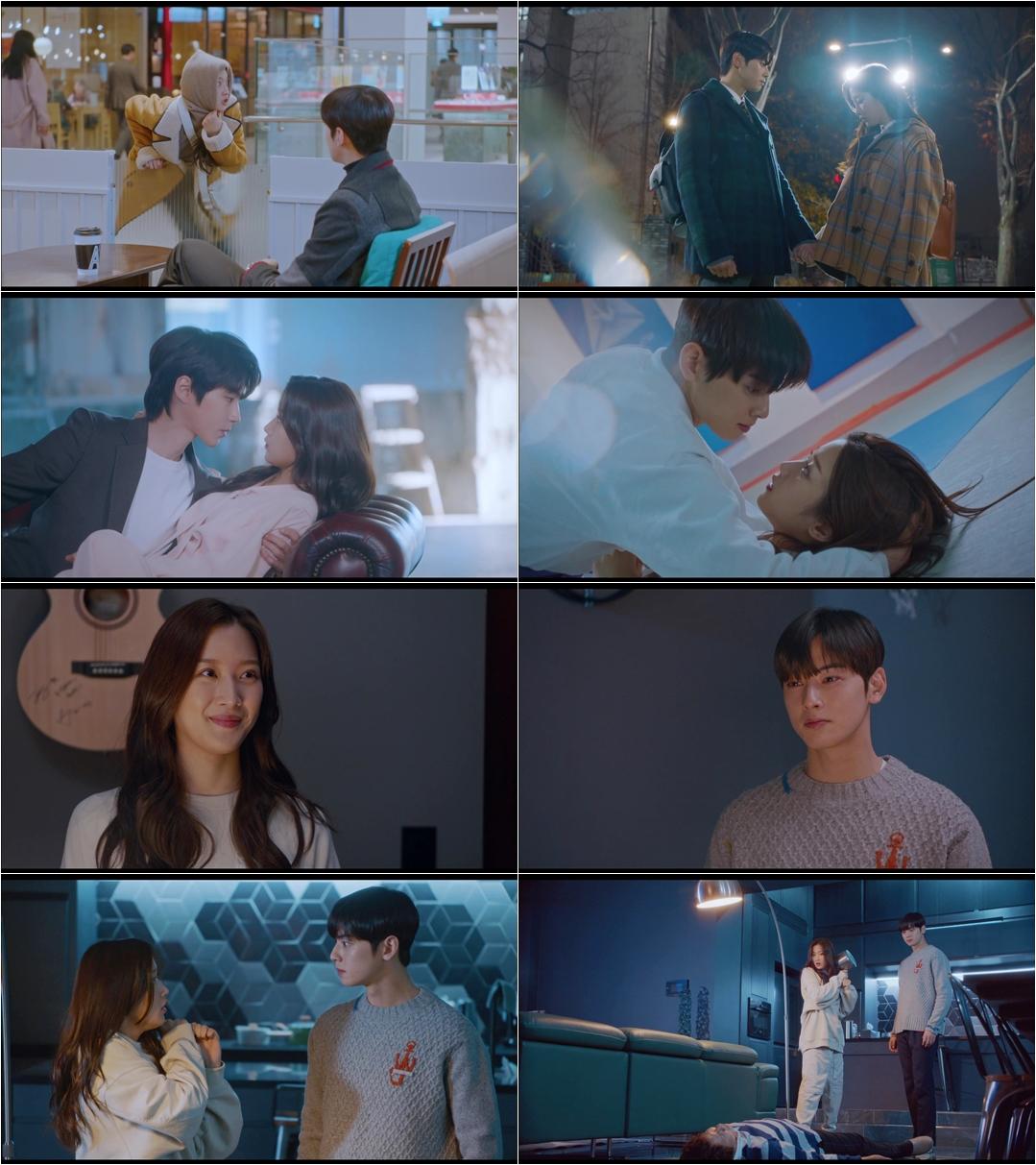 '여신강림' 문가영X차은우, 키스 1초 전 엔딩…자체 최고 시청률
