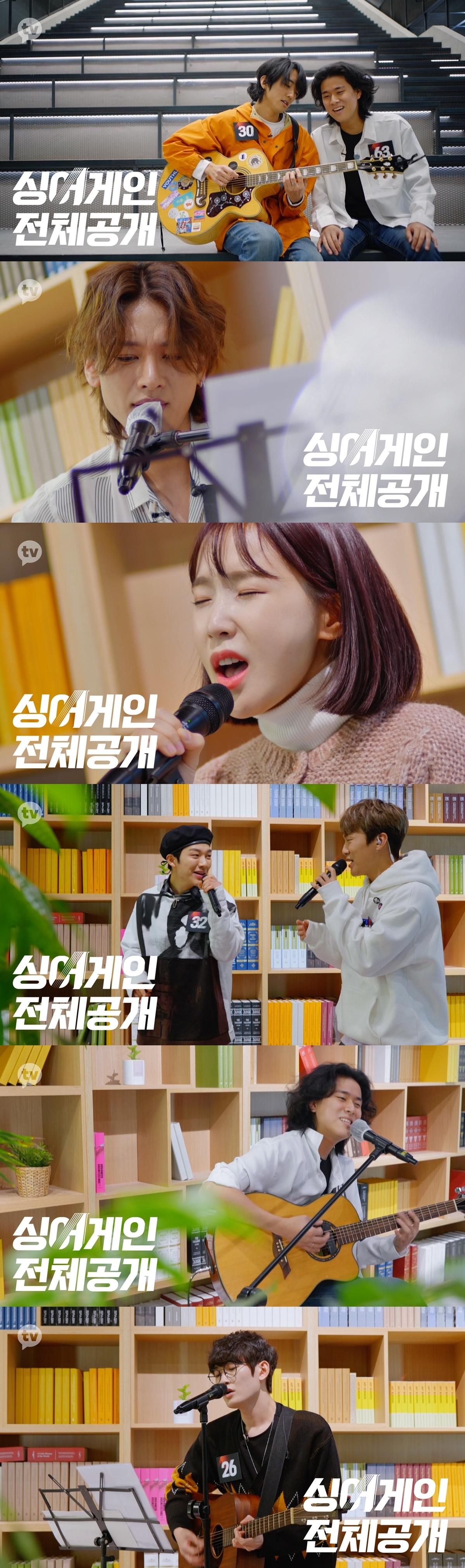 '싱어게인' 63호 이무진·59호 초아·17호 한승윤 등 명곡 해석