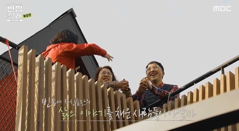 """'빈집살래 in 서울_확장판' 라미란의 인테리어 팁! """"원하는 거 다 하면 오합지졸 된다"""""""