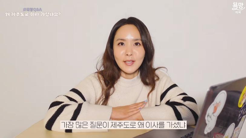 """박지윤 """"남편 건강 문제로 제주도로 이사"""" 유튜브로 소통"""