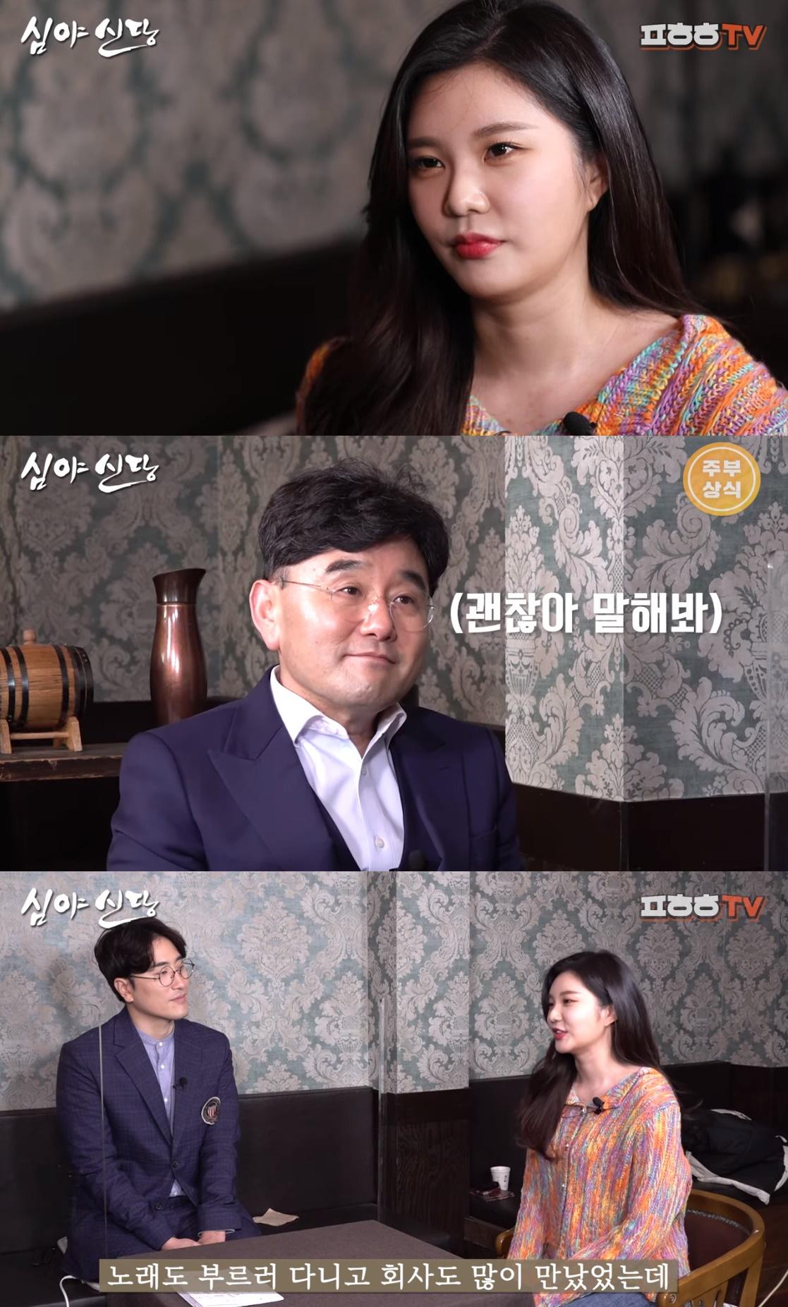 """[소셜iN] 강승연 """"전 매니저가 술자리 강요"""" 충격 폭로"""