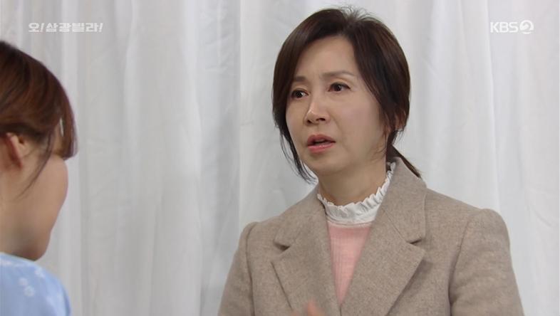 """'삼광빌라!' 전인화, 강경헌에 """"려운 만나러 왔나요... 왜요?"""""""