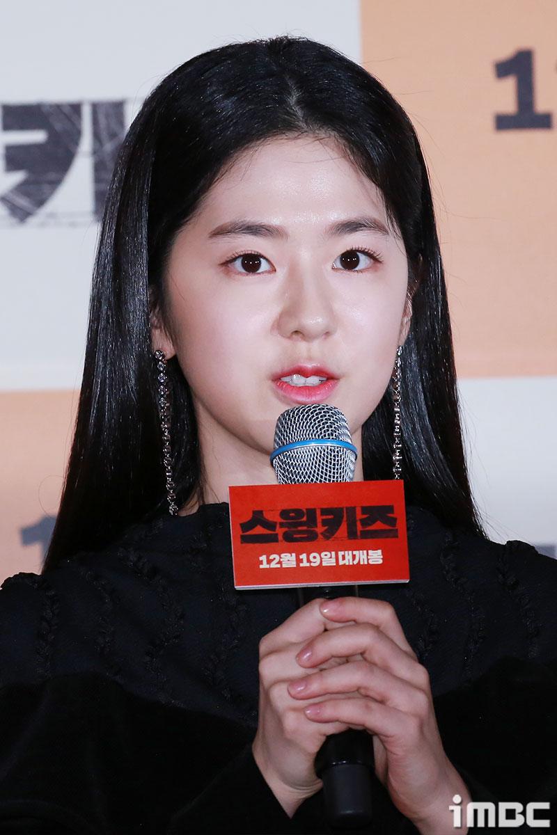 박혜수, 연이은 '학폭' 폭로…소속사 무응답