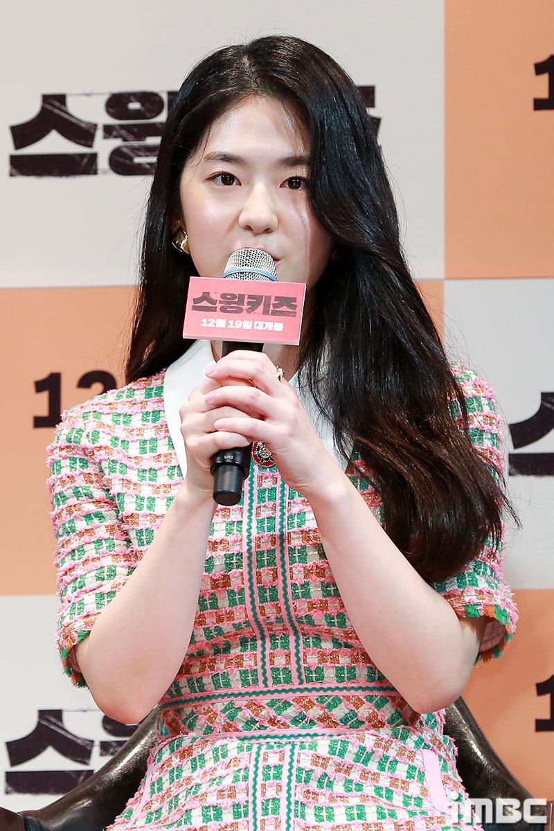 박혜수, '학폭' 부인에도 라디오 출연 불발?…'디어엠' 어쩌나 [종합]