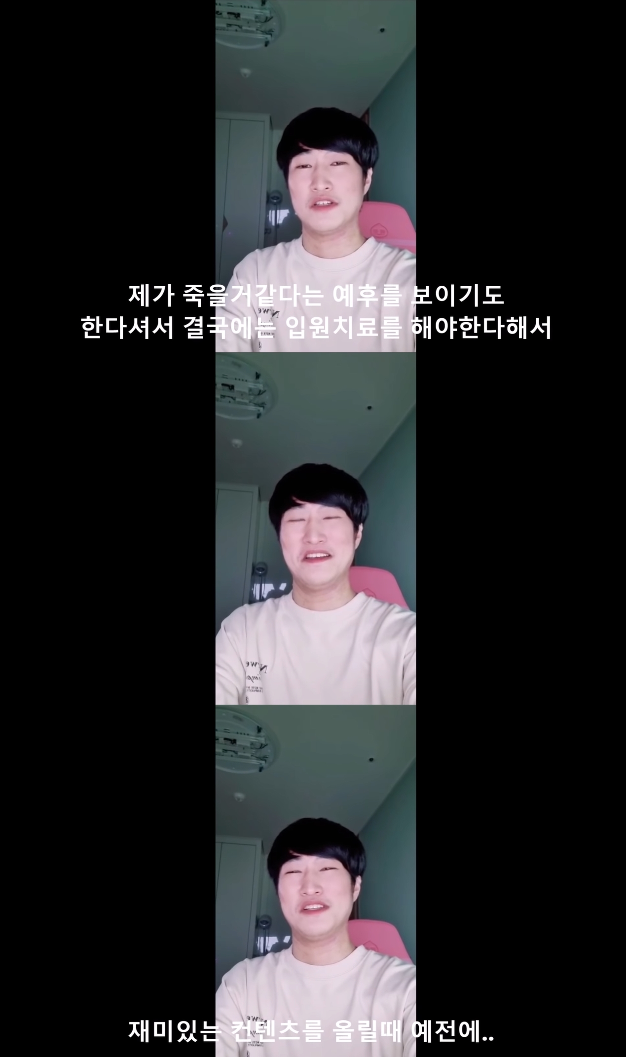 """[소셜iN] 유정호, 유언 후 극단 선택→아내 양재은 """"무사해"""""""
