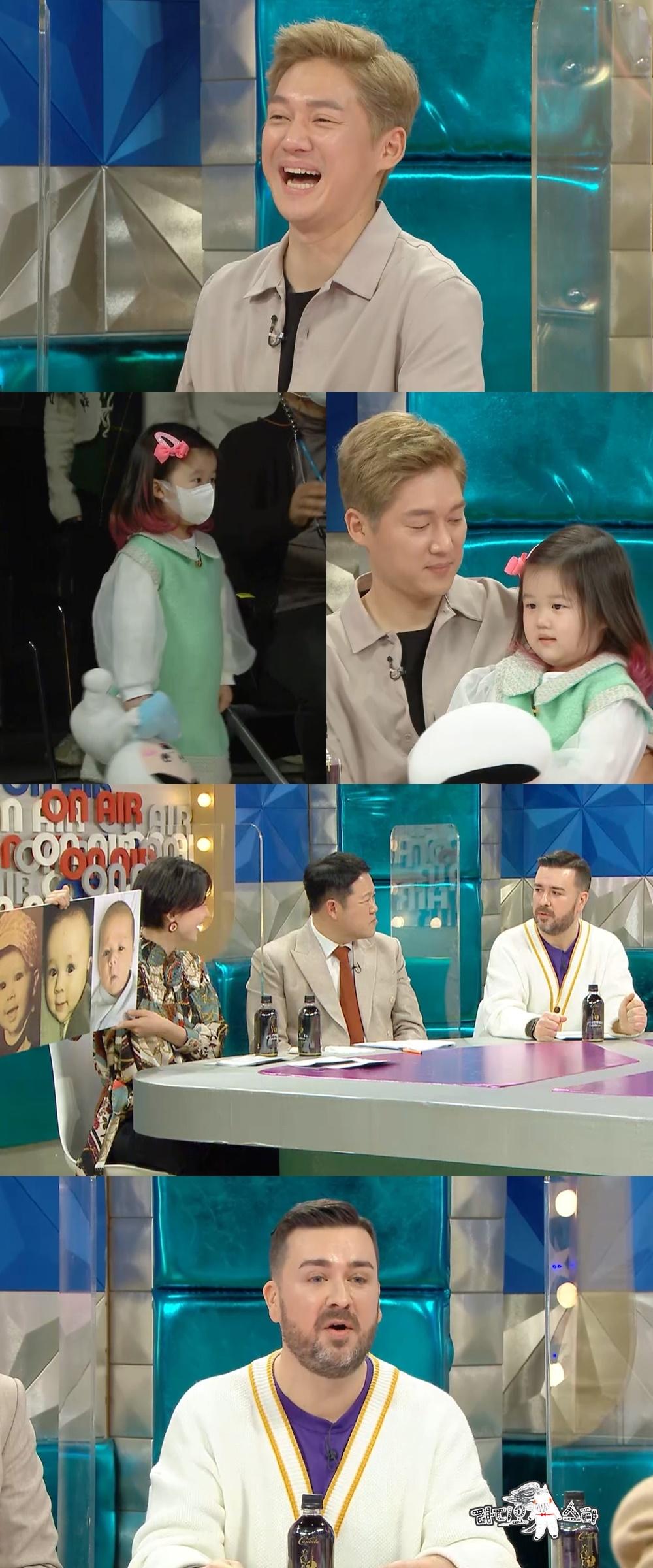 '라디오스타' 송창의 딸 하율, 스튜디오 깜짝 등장 | 인스티즈