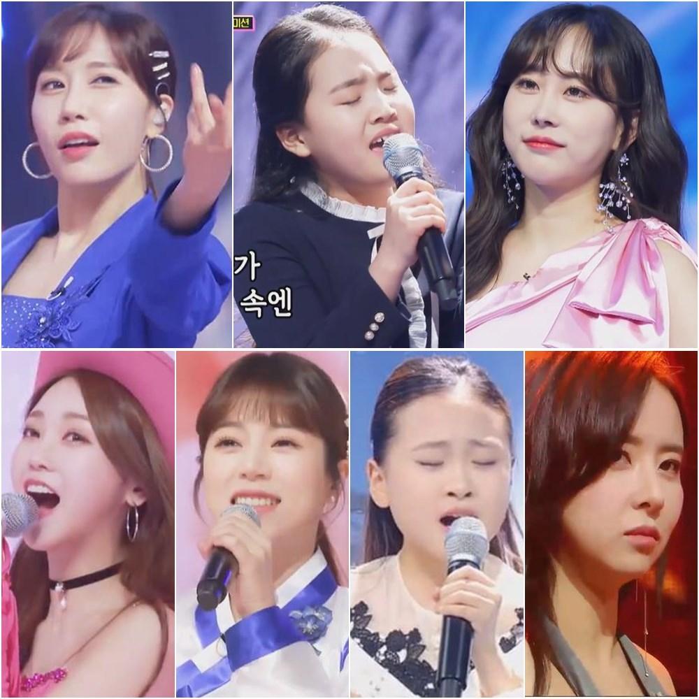 별사랑·홍지윤→은가은·김다현, '미스트롯2' 7인 비교분석