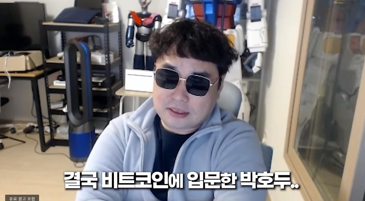 [소셜iN] BJ 박호두, 돈 받고 일베 영상 송출→뭇매 맞고 사과