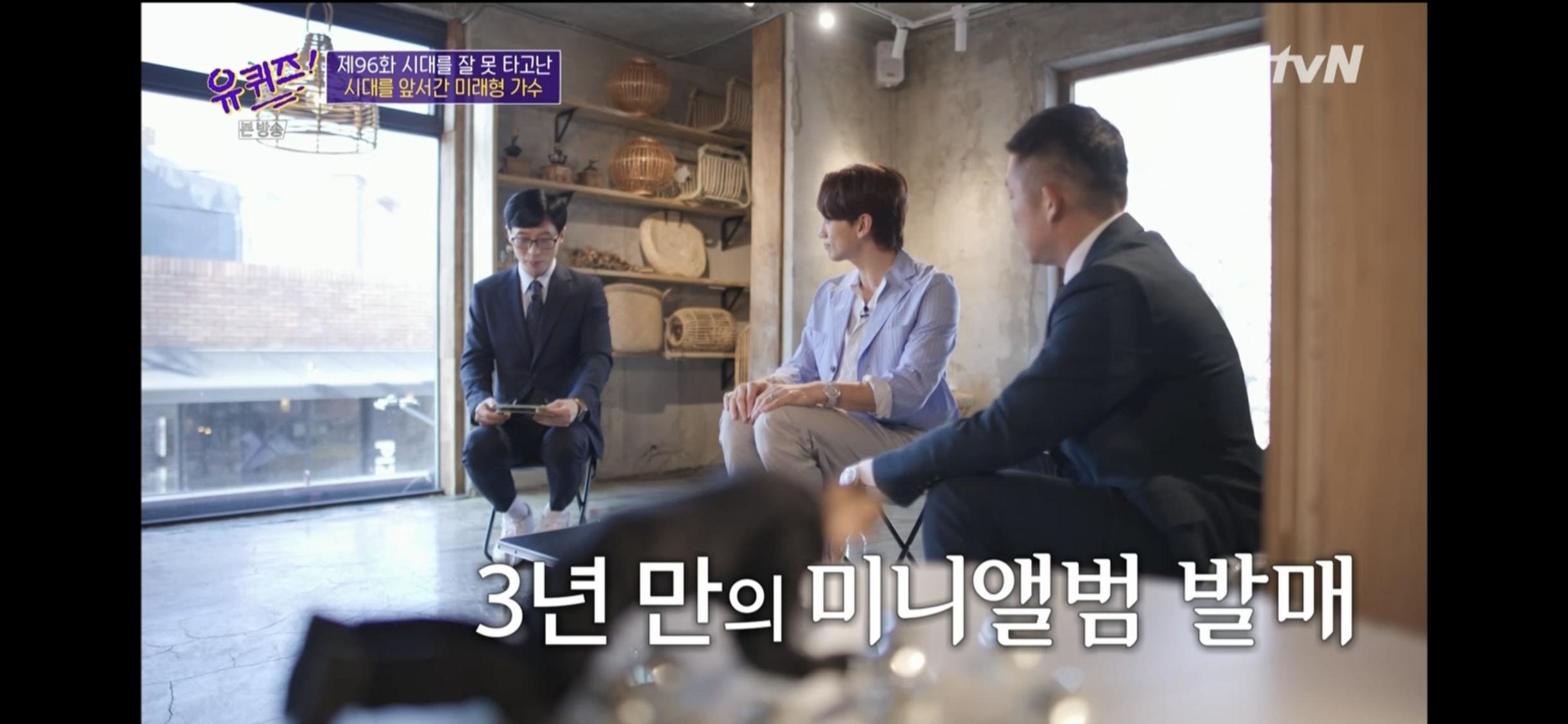 """무승부 아내 '유 퀴즈'비, """"윤호가하지 않아?""""  웃음"""