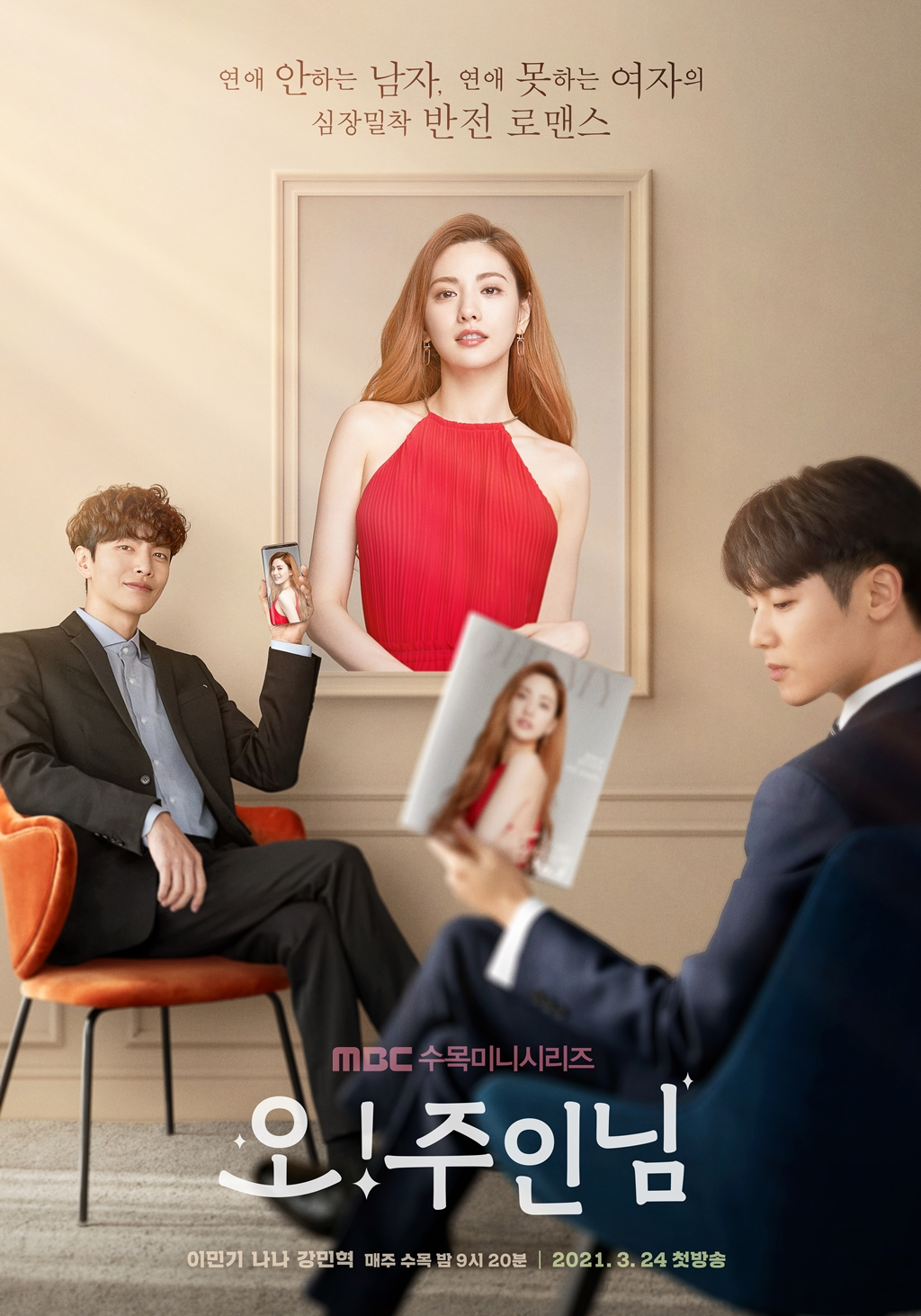 Download Drama Korea Oh My Ladylord Subtitle Indonesia