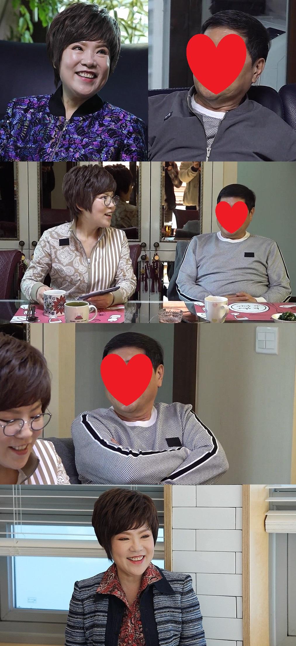 '전참시' 김연자 예비신랑 최초공개!
