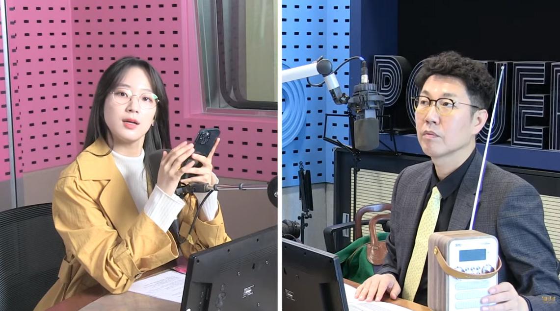 """'철파엠' 주시은 """"최근에 내 친구도 '먹노매'로 이직했다"""""""