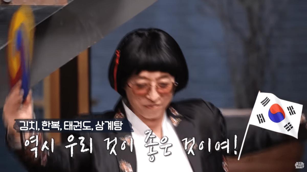 [TV톡] '놀면뭐하니?' 우리것이 좋은 것이여 자막 센스에 네티즌들 '역시 최고!'
