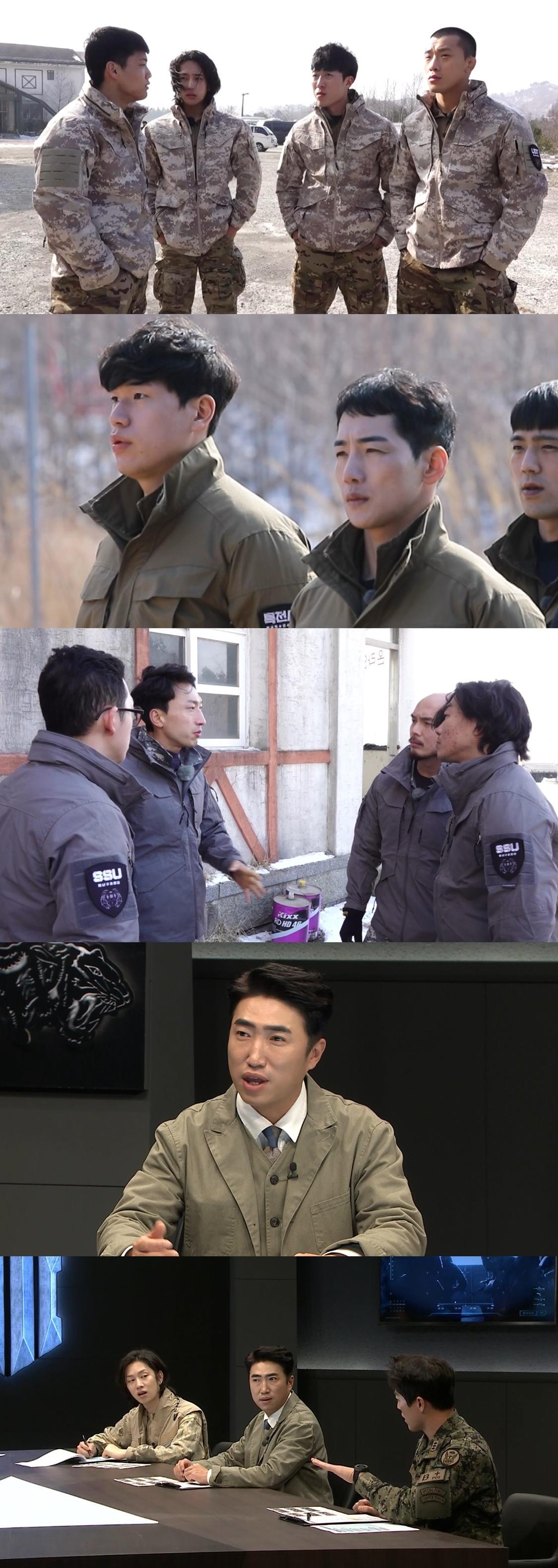 """'강철부대' SDT 이정민 """"충격적이다. 속았다"""" 왜?"""