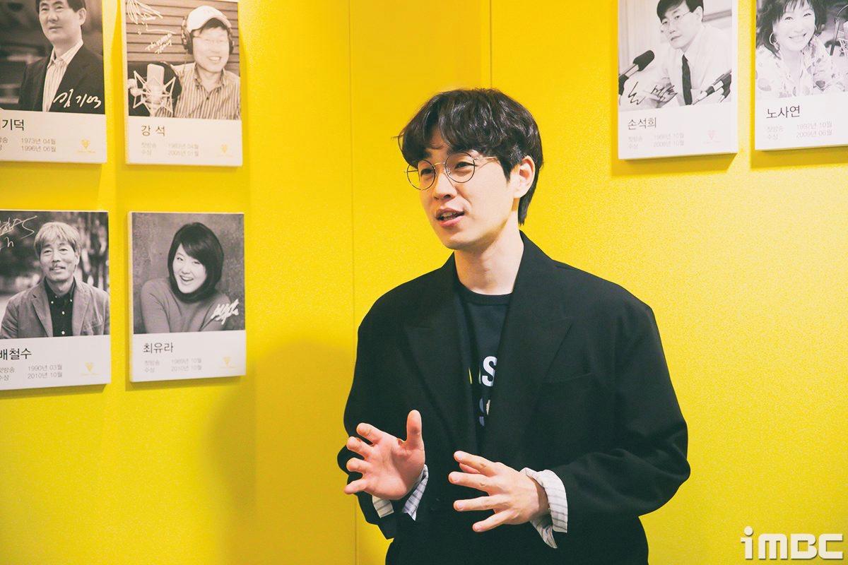 [B하인드] '원더풀 라디오' 이석훈, 놀면 뭐하니?  '쿤디' 축하~! (ft.표창원) ②