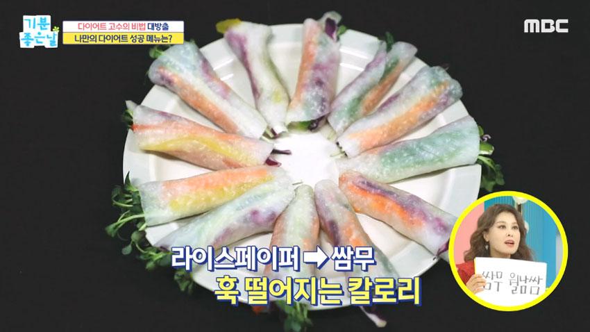 32kg를 감량한 다이어트 고수 홍지민의 비법 요리 공개!