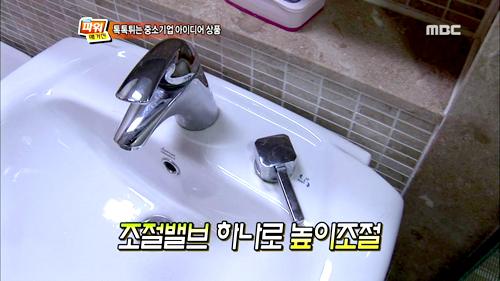 톡톡튀는 중소기업 아이디어 상품  MBC 연예 스포츠