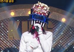 [복면가왕 리뷰] 연승길 걷는 '팝콘소녀', 산들·김동명 꺾으며 42대 가왕 수성!