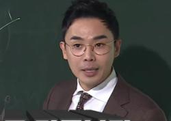 [무한도전 리뷰] 무도에서 만난 설민석의 명강의…'자발적 박수갈채' 일으켰다!