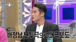 """[사건토크] """"폭행사건 아냐"""" 배정남-마르코, 그날 사건의 진실은?"""