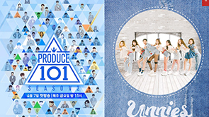 프로듀스101 시즌2, 6주 연속 콘텐츠영향력 1위! '언니쓰와 평행이론'