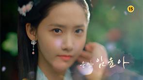 티저 영상 공개! '눈부신 비주얼&깊은 감정연기'
