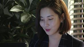 지현우, 서주현 향한 '심쿵 로맨스'에 짜릿한 설렘 폭발
