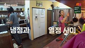 기대만큼 대단했다 '효리네 민박' 첫방송!