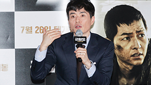 """류승완 """"송혜교에게 특별히 감사한 이유는..."""""""