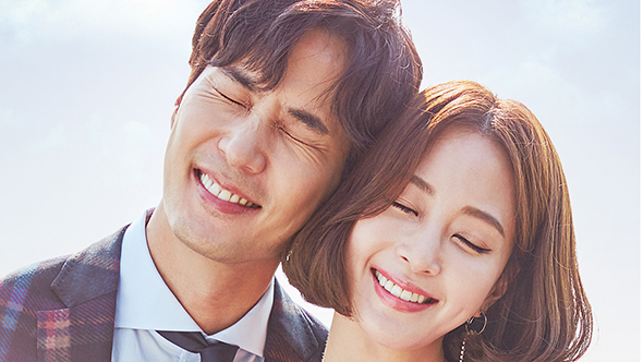 한예슬-김지석, 포스터 속 '달달한 가을 감성'