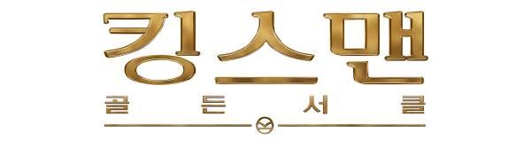 북미 박스오피스 1위 차지! 전세계 각지에서 흥행신드롬