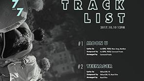 GOT7, 타이틀곡 리더 JB 작사! 멤버 전원 '7 for 7' 총 7트랙 전곡 작사, 작곡 작업 참여!