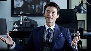 데뷔 이래 최초 사기꾼으로 변신한 현빈