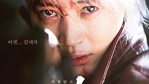 제50회 시체스 국제 판타스틱 영화제 포커스 아시아 최우수 작품상 수상
