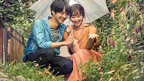 시청률 떨어져도 화제성은 TOP! 서현진-양세종, 나란히 10월 드라마배우 브랜드평판 1,2위