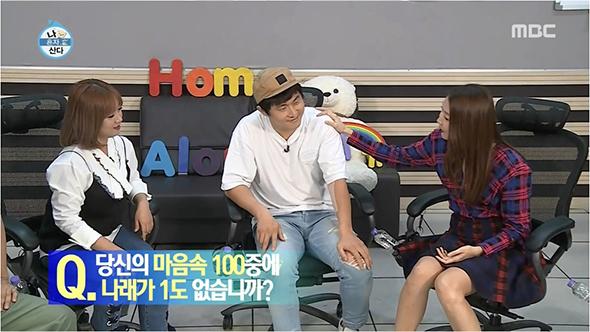 시청률 1위 金夜 금의환향! 박나래-기안84-김충재, 청문회 부른 '현실 로코!'