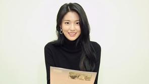 AOA 설현, 후배 허니스트 위해 '편지 읽어주는 여자' 자처! '오늘도 빛나는 미모'