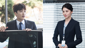 한소희, 박세영-장승조 결혼 막나?