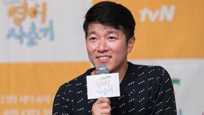 """박현우 PD """"내가 영어를 잘 못해서 이런 프로그램을 기획했다"""""""