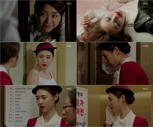이연희 드라마 <미스 코리아>로 스타에서 배우로! 이미지-1